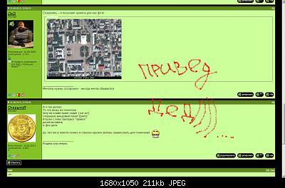 Нажмите на изображение для увеличения Название: Безымянный.JPG Просмотров: 400 Размер:211.3 Кб ID:20839