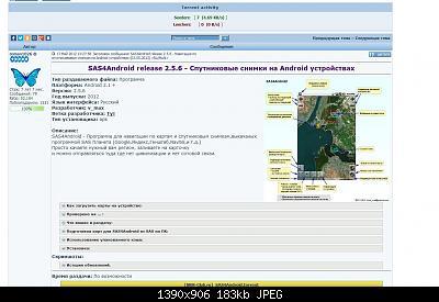 Нажмите на изображение для увеличения Название: Безымянный.JPG Просмотров: 350 Размер:183.3 Кб ID:23678